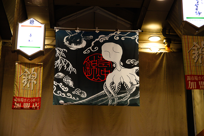 You can find an octopus at almost every corner of Nishiki, even on the ceiling