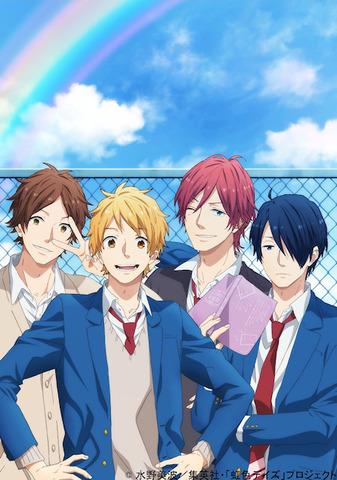 rainbow-days2