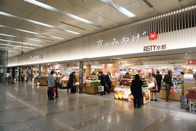 京都駅土産人気