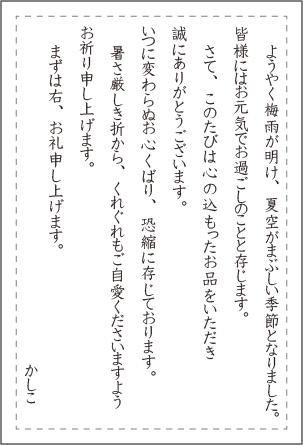 はがき書き方02