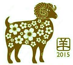 Новый год 2015 - год Зеленой деревянной козы!