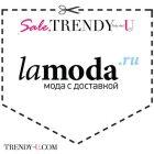 Промокоды и купоны от Ламода-Россия