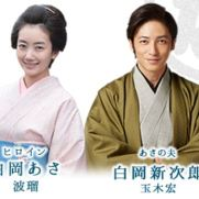 画像元:NHK ONLINE