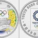 東京オリンピック2020年記念硬貨の購入方法や価格は?デザインはいまいち?