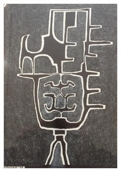 Abstract Drawing #95, Jack Simcock