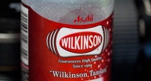 ウイルキンソン