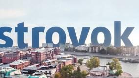 Промокод OSTROVOK:  Дарим 400 снов за установку приложения!