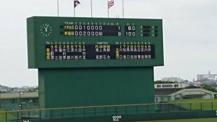 野球部トレーナー6