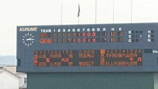 野球部トレーナー21