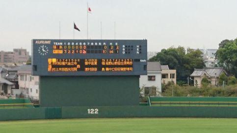 野球部トレーナー19