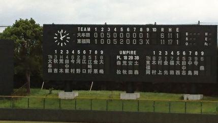 野球部トレーナー15