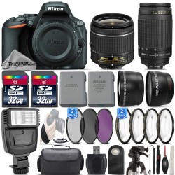 Small Crop Of Nikon D5500 Bundle
