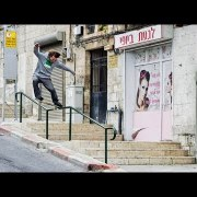 Tel Aviv: Shekel Me Not