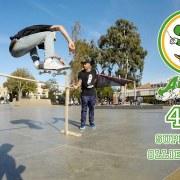 Andalé Super High Ollie Contest Recap