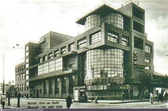Клуб им. Зуева (довоенный снимок)