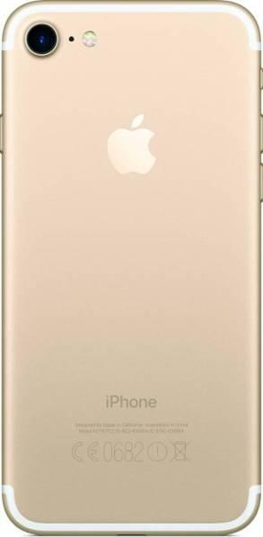 Apple iPhone 7 Gold on Flipkart: http://fkrt.it/V8C4luuuuN