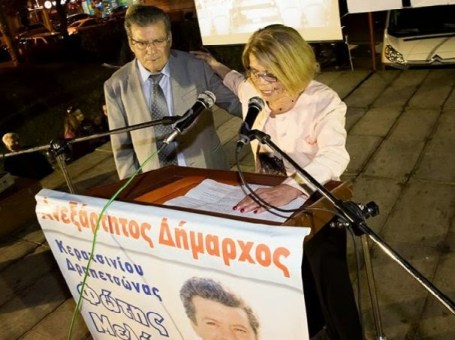 ΜΕΛΑΣ Φ- ΚΕΡΑΤΣΙΝΙ