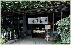 funahasiya 黒田(岡田)官兵衛をめぐる旅~東京編5 亀戸めぐり~