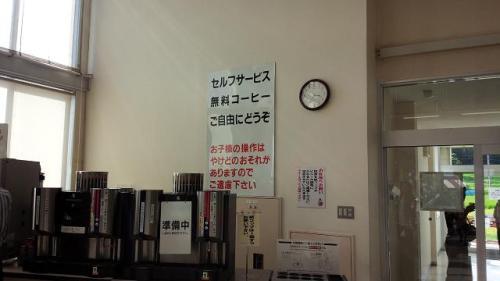 5 500x281 【工場見学】たこせんべいの里に行きました!【兵庫県・淡路島】