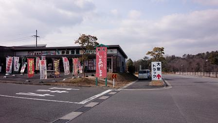 DSC 1709 道の駅全駅制覇を目指して~10日目~