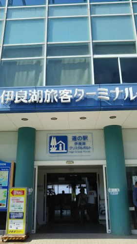 DSC 0404 281x500 中部道の駅 伊良湖クリスタルポルト~全国制覇を目指して~