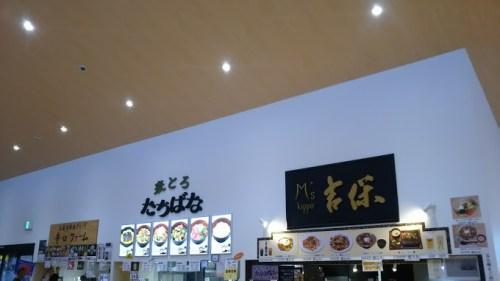 DSC 3277 500x281 近畿道の駅 かつらぎ【奈良県】~全国制覇を目指して~