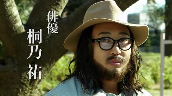 ロバート秋山「クリエイターズ・ファイル」俳優・桐乃祐