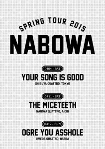 NabowaSpringTour2015_flyer_web-211x300