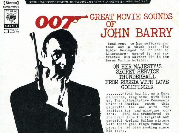 espia-007
