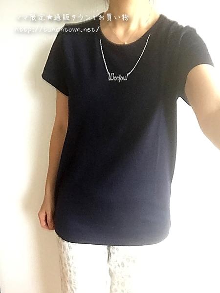 オーガニックコットンプリントロング丈Tシャツ