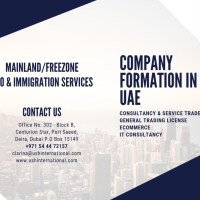 Commercial / Service License up to 5 Activities in UAE - Call #0544472157