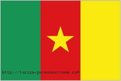 Флаг Камеруна