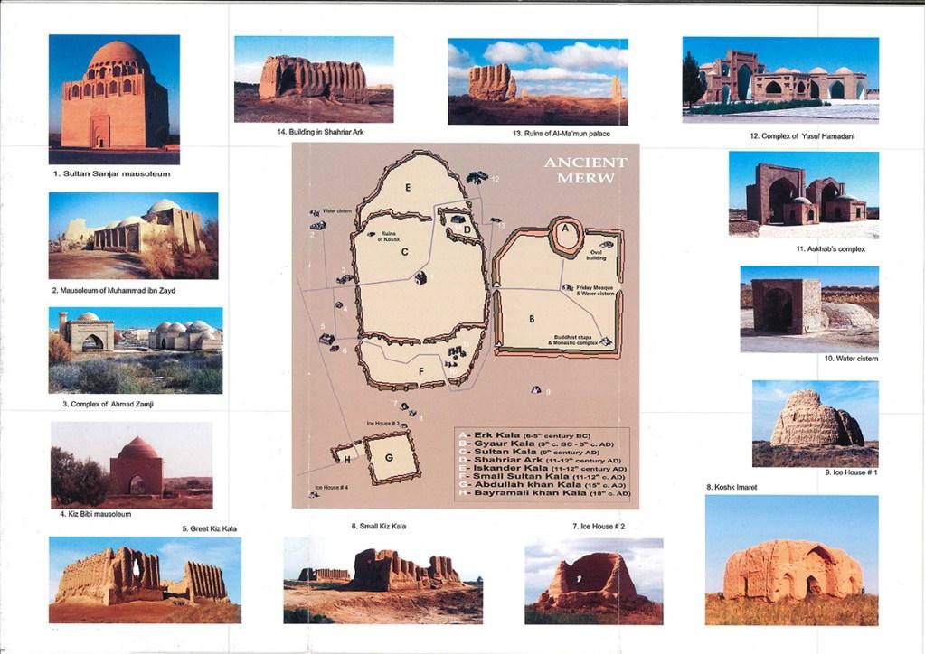 メルヴ遺跡全体マップ