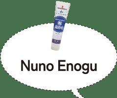 Nuno Enogu