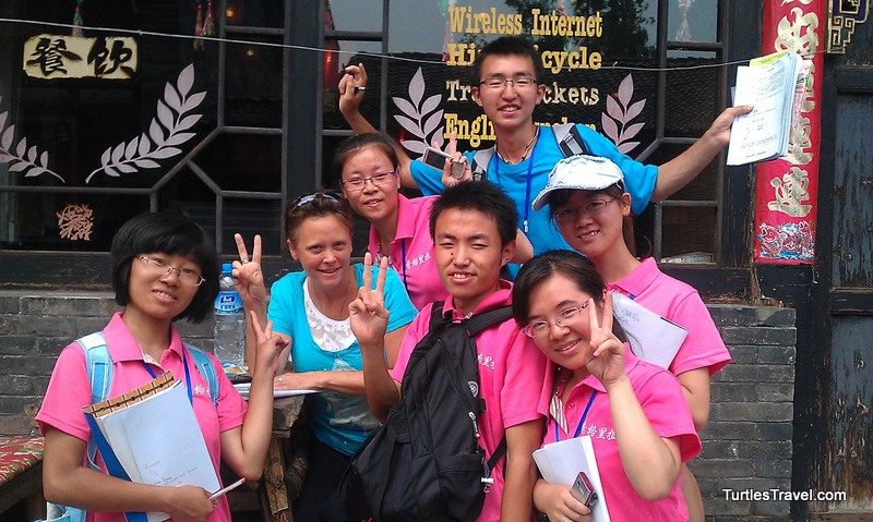 Students in Pingyao