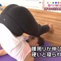 【放送事故画像】ピッチリしたズボン履いてお尻の形が丸分かりww