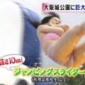 【太ももキャプ画像】肉好きの良いタレント達のエロい太ももって見てて興奮しないかい?ww
