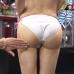 【お尻キャプ画像】テレビに映る美女達のまん丸なお尻が見放題だぞww