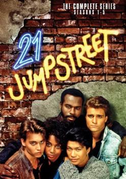 21 Jump Street DVD