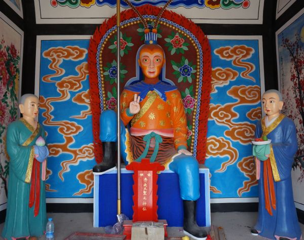 Chapel in a temple near Tawan