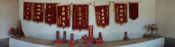 Altar in a temple near Longzhou