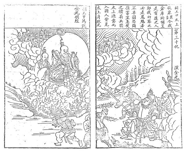 030yanjinguang