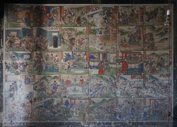 laoye miao lefthand wall full