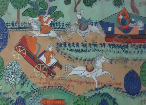 lower center palace - mtha' yi rgyal phran