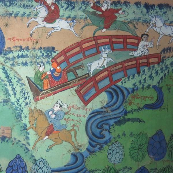 lower central palace - rin chen khrus gyi rdzing bu