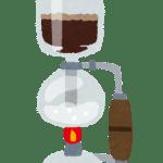 世界一高いコーヒーとは スタバの高級豆は1杯◯◯◯◯円!だった