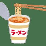 カップ麺の健康への影響って? 食べすぎると太ったり病気が心配?