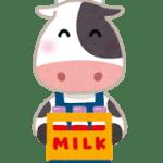 牛の牛乳屋さんのキャラクター