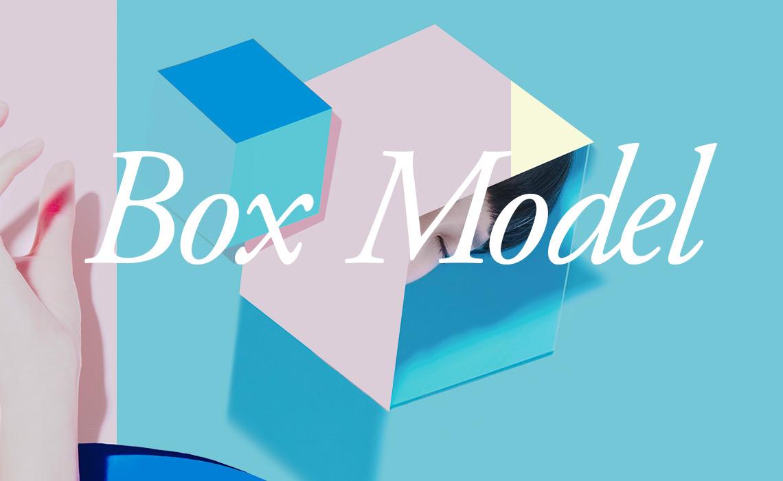 box-model