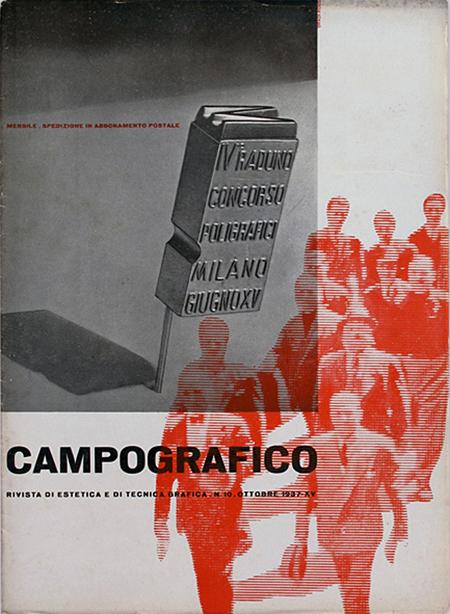 IW_CampoGrafico_6